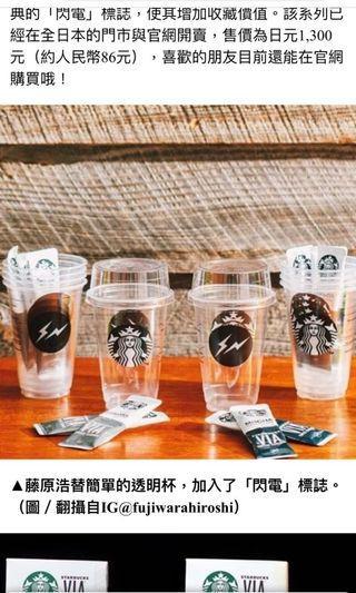 日本星巴克 Starbucks 冷水杯(附5包咖啡包)