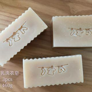 酪梨橄欖母乳皂