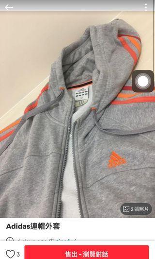 Adidas外套