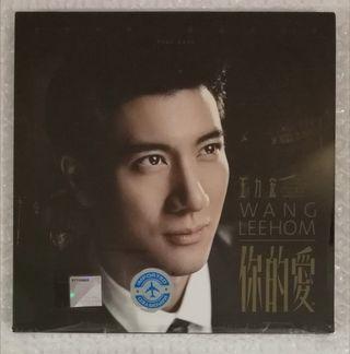 王力宏Wang Lee Hom - 你的愛_中國原版