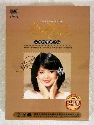 鄧麗君 Teresa Teng - 精選_中國版_4CD