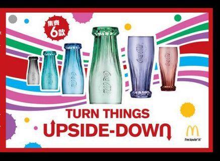 2013 可口可樂玻璃杯 340ml  薰衣草紫、湖水綠