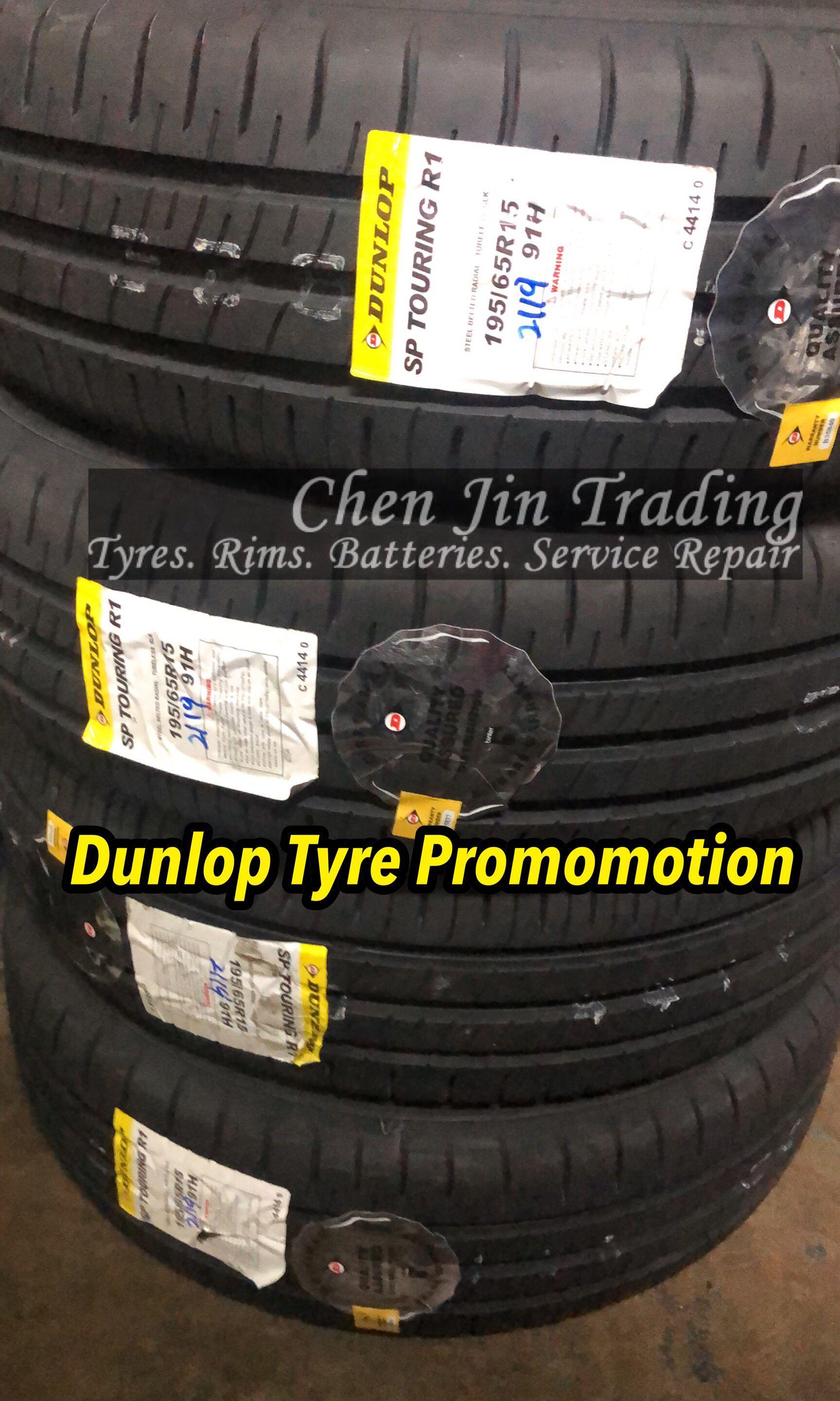 4pcs 195/65/15 Dunlop SP Touring R1L Car Tyre