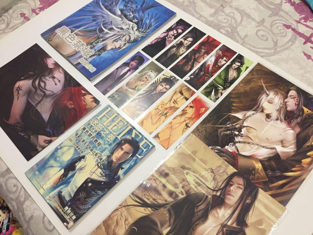 Artbooks, poster, prints, bookmarks by Heisejinyao 黑色禁药 (BL yaoi)