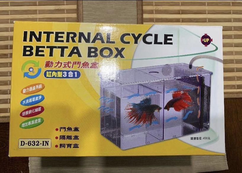 Betta Fish Internal Breeding Box