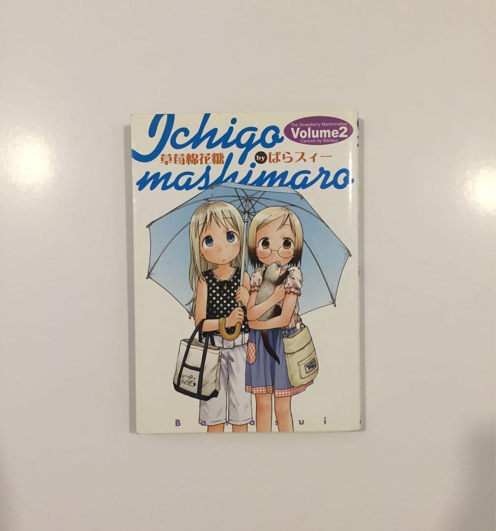 Ichigo Mashimaro, volumn 2