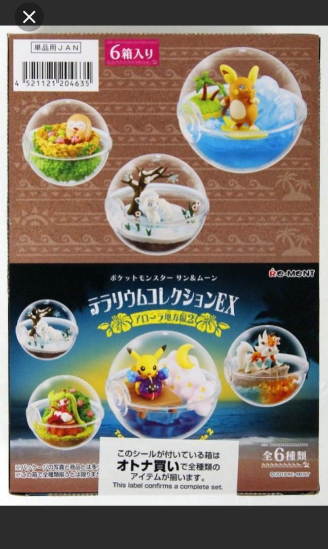Pokemon Terrarium Collection Ex Alola Vol 2 Vulpix Rement Japan Limited Item