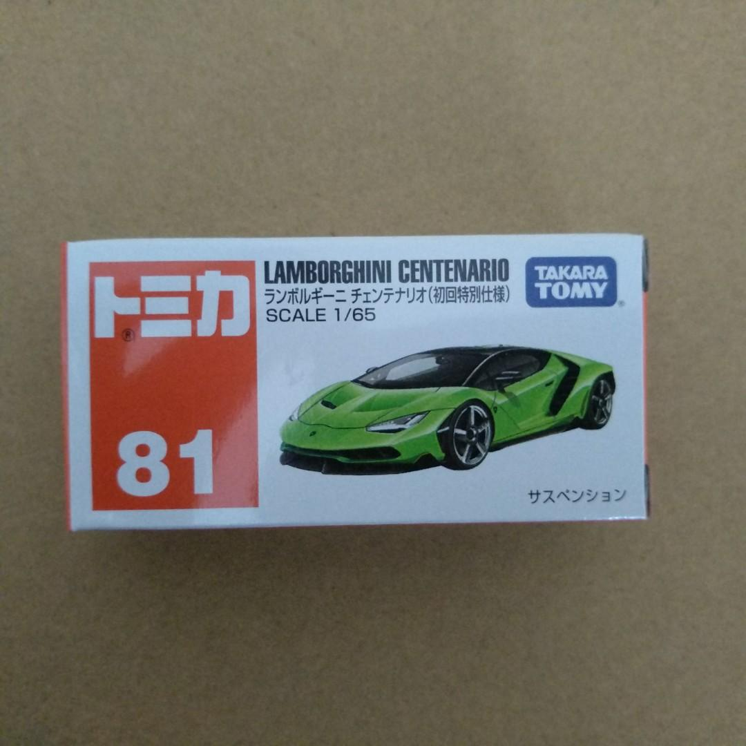 Tomica Lamborghini Centenario (First Colour)
