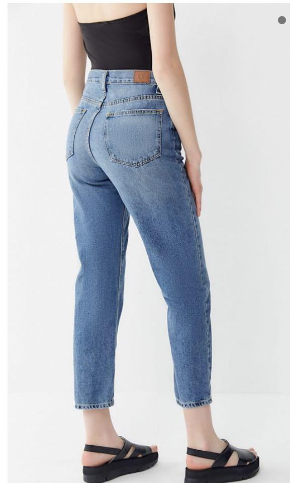 Urban outfitters high waist slim straight jean size 26