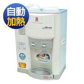 全新 晶工牌 溫熱 全自動開飲機 JD-3623 飲水機