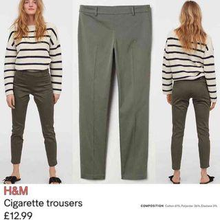 H&M Cigarette Pants Dark Khaki Green Woman
