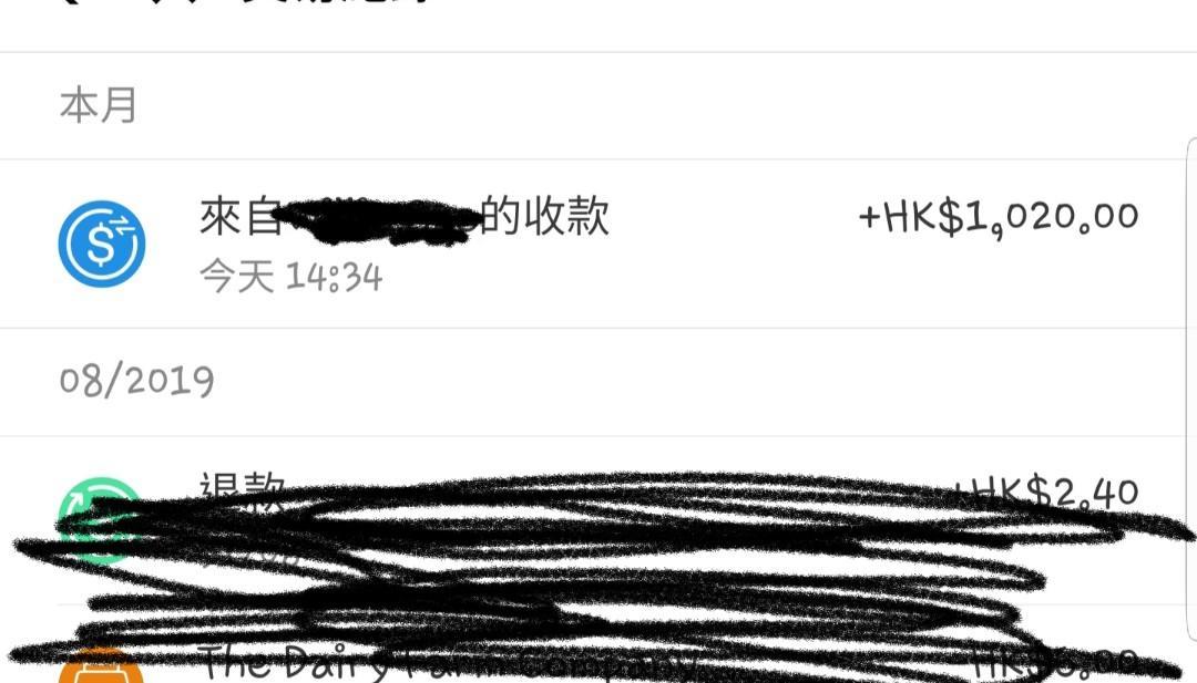 荀工介紹(自己已經日賺1000up)