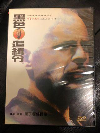 《黑色追緝令》Pulp Fiction 臺版中文DVD昆汀塔倫提諾 烏瑪舒曼 約翰屈伏塔 山謬傑克森 布魯斯威利