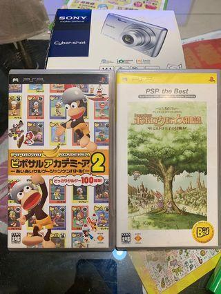 PSP遊戲光碟