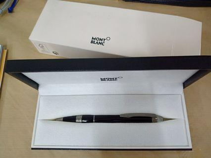Montblanc StarWalker Midnight Black Resin Ballpoint Pen 万宝龙