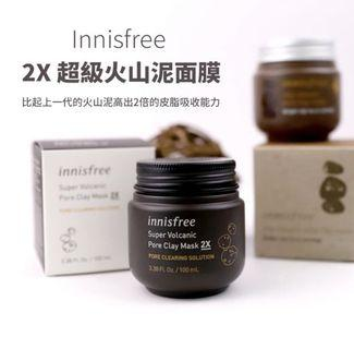 韓國🇰🇷 innisfree 2X 超級 火山泥 面膜 毛孔清潔 100ml 台灣現貨
