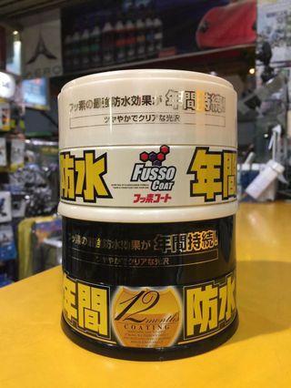 日本SOFT99氟素鍍膜防水固臘  #newbieAugust19