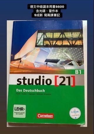 A2 + B1 [21] Studio