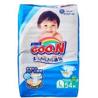 2 packs GOO.N Japan Diapers Large