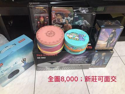 只賣2000元 美好藍芽音響 mh-2025 史迪奇 mh-k99 2099 sharp音響 娃娃機台