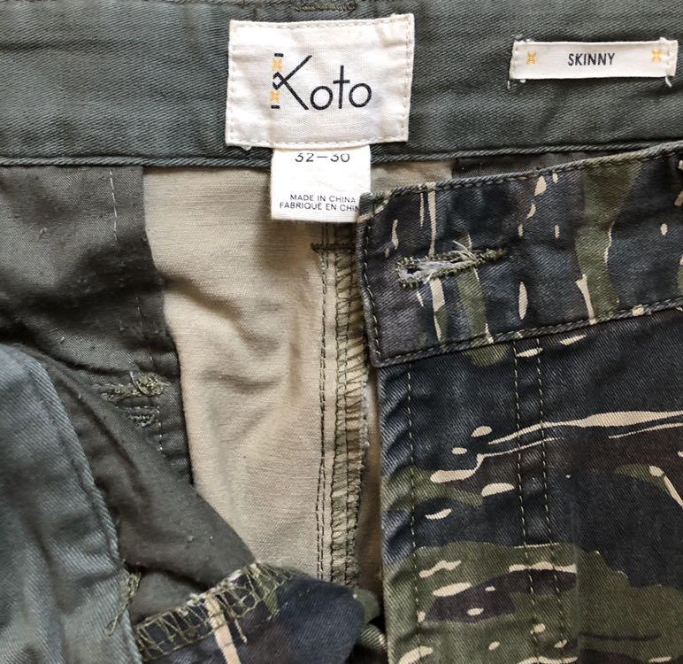 AS IS* UrbanOutfitters Brand KOTO Tiger Camo Pants