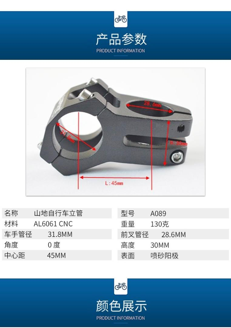 💥Cheap💥 WAKE A089 STEM 28.6mm Fork diameter