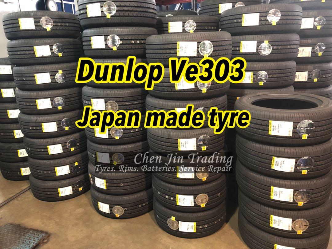 Dunlop Veuro VE303 Car Tyre promotion, made in Japan, premium comfort tyre, good quality tyre at wholesale price