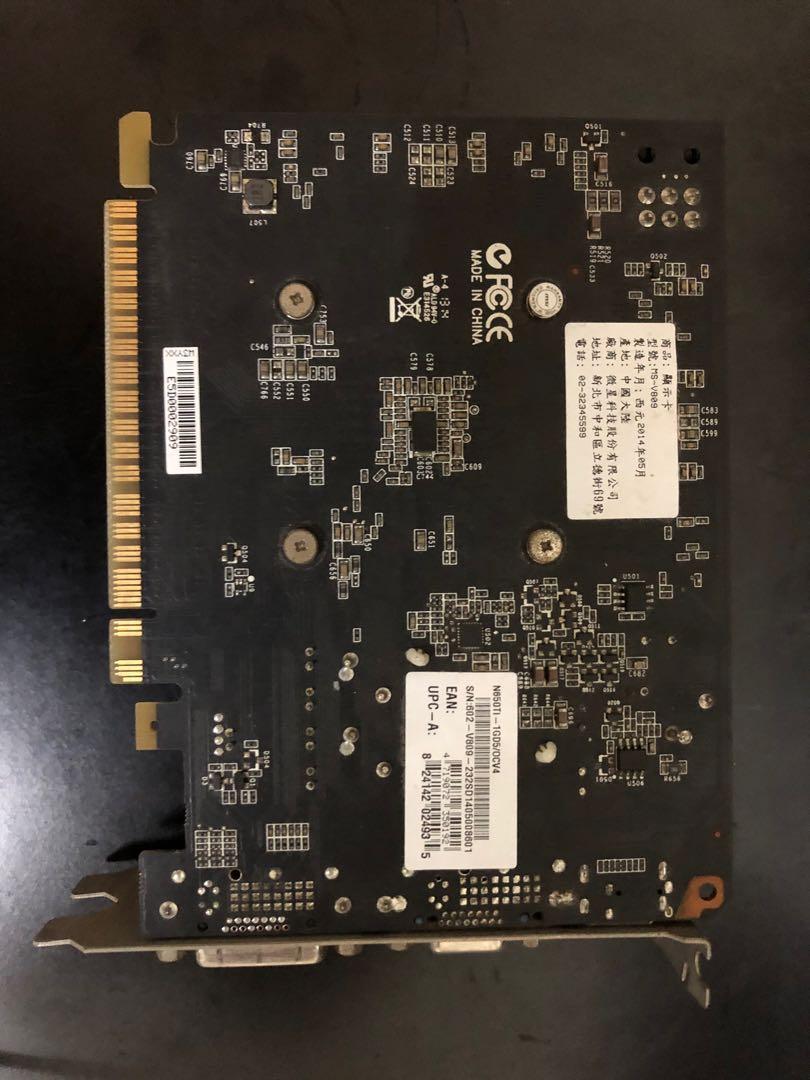 微星顯卡GTX650TI