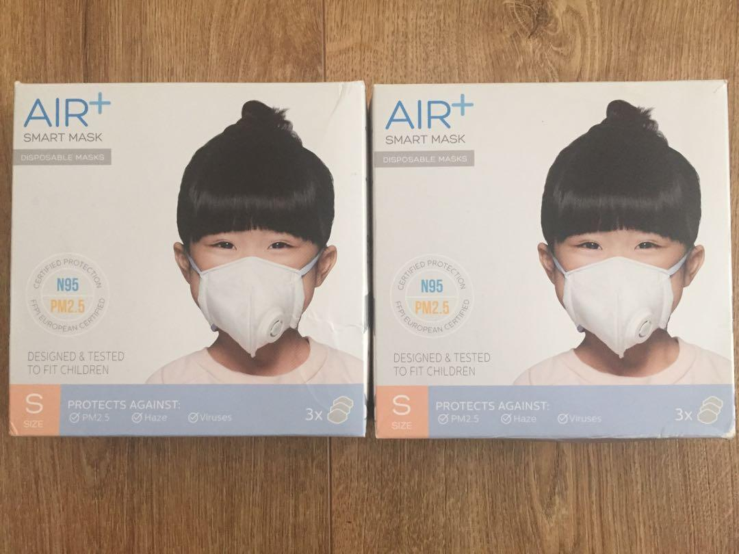 children n95 mask