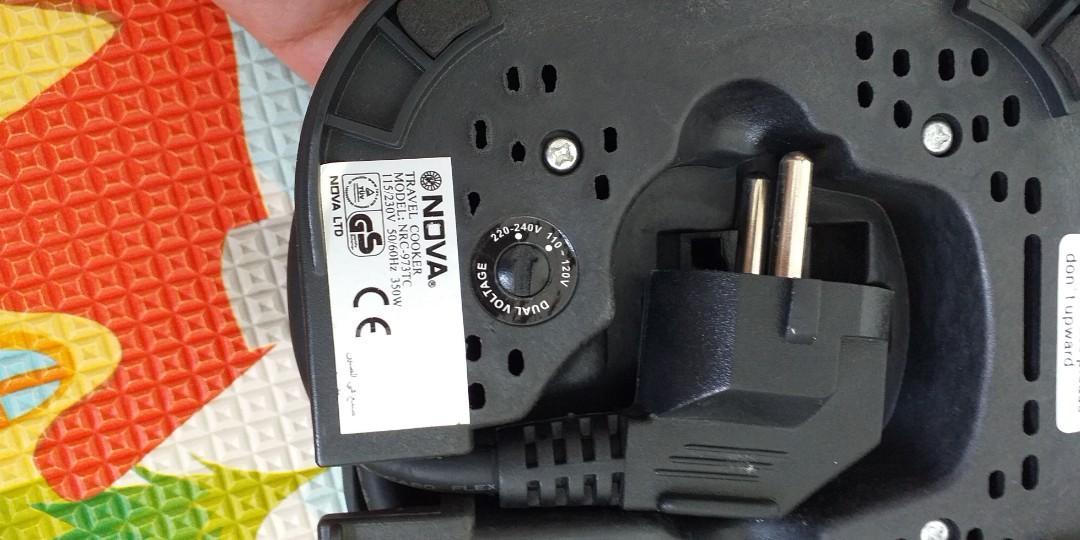 Nova Dual voltage travel cooker