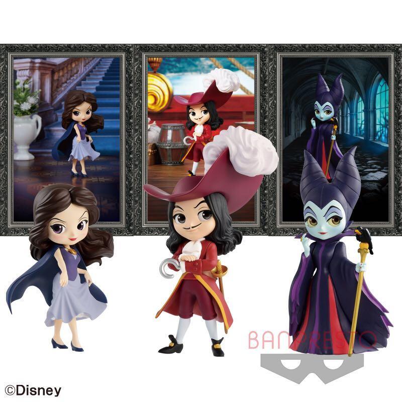 Q posket petit Disney Characters Villains 2 Vanessa The Little Mermaid Qposket