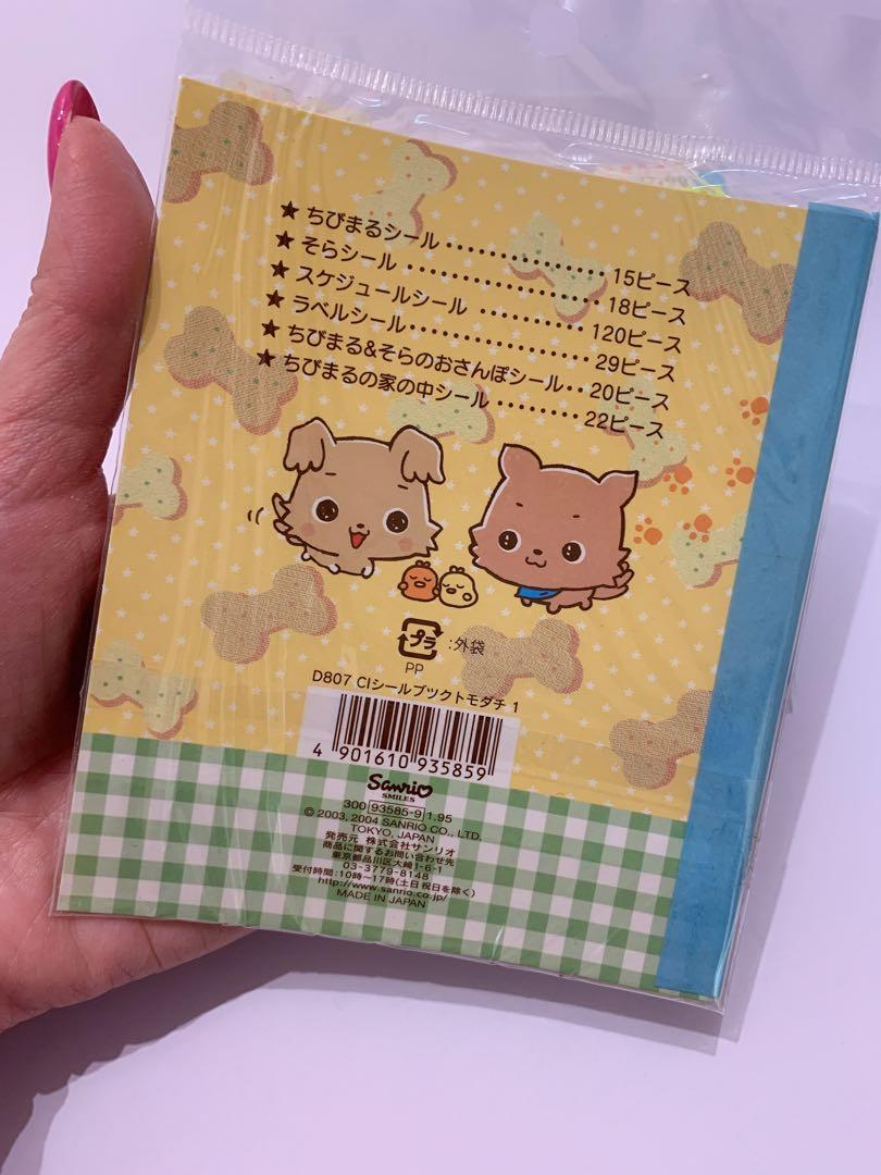 Sanrio 貓貓貼紙薄