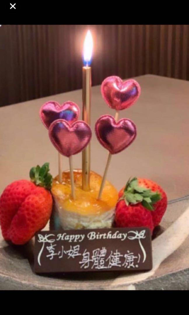 Tall metallic gold silver rose birthday candle