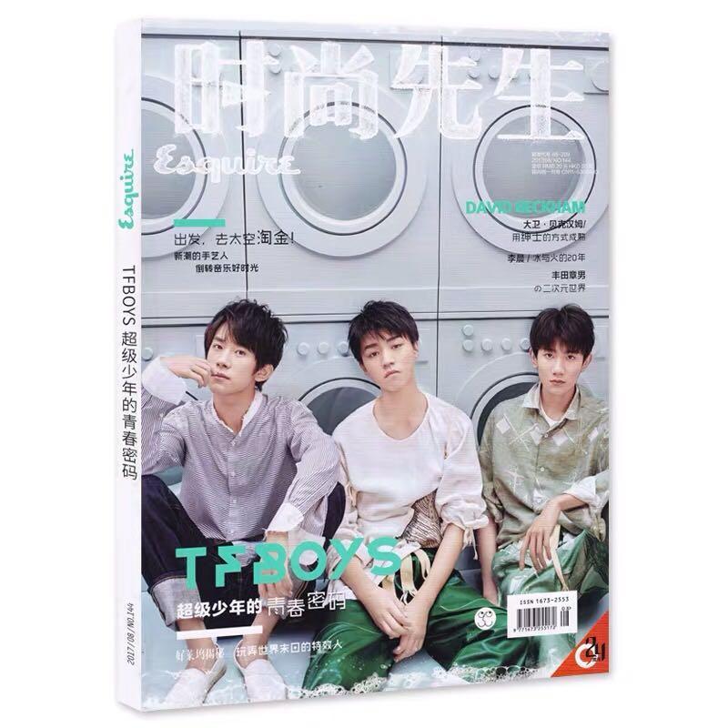 TfBoys Magazine