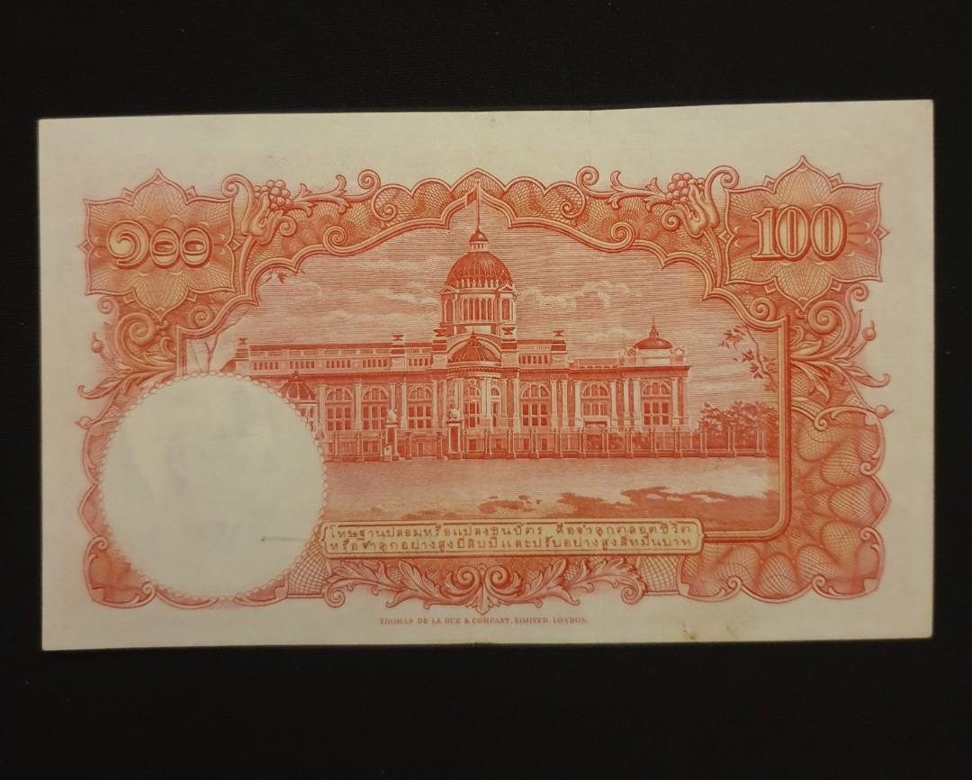 Singapore Banknotes Classic $1 Issue 1987 with excellent art and colour MINT UNC
