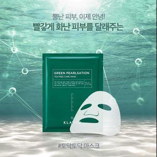 Klavuu Green Pearlsation Tea Tree Care Mask 1pc