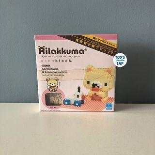 Nanoblock Korilakkuma & Ahiru no omocha