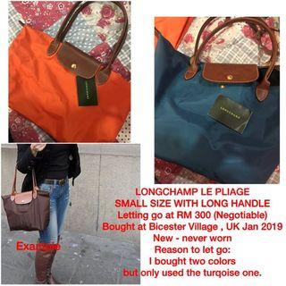 ‼️Authentic‼️ Longchamp Le Pliage Small Long Handle