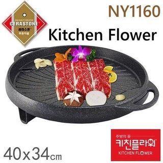 Kitchen Flower韓國大理石不沾烤盤