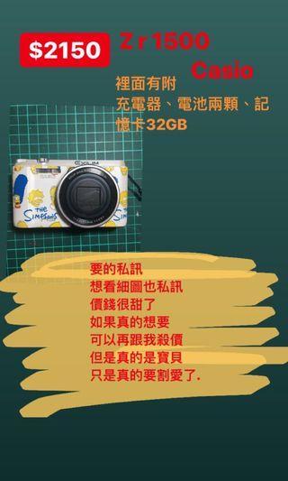 Casio EX-ZR1500