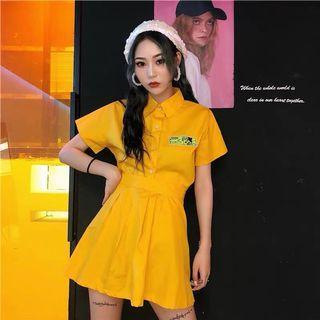 One set top + skirt  yellow set