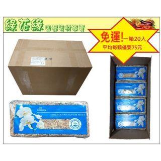【免運優惠】{綠花緣} 智利水苔(水草) 150g 一箱20入