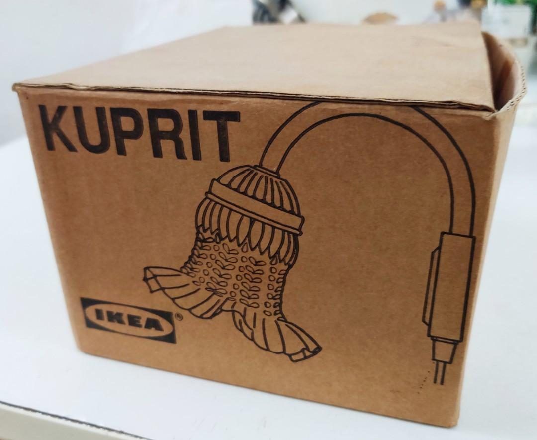 宜家壁燈 Ikea wall lamp Kuprit