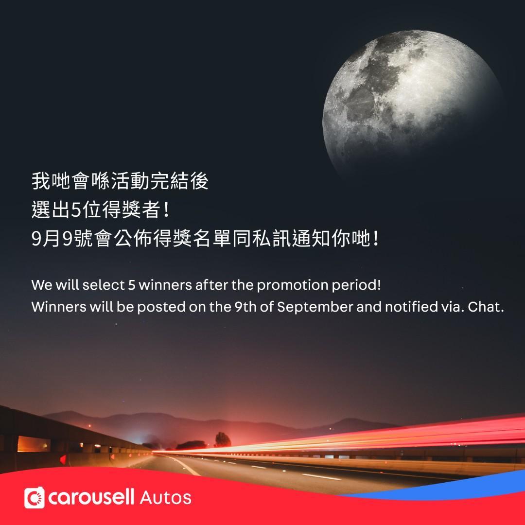 【活動完結】推介人氣中秋好去處!🌕🥮 Mid-Autumn Festival is around the corner!