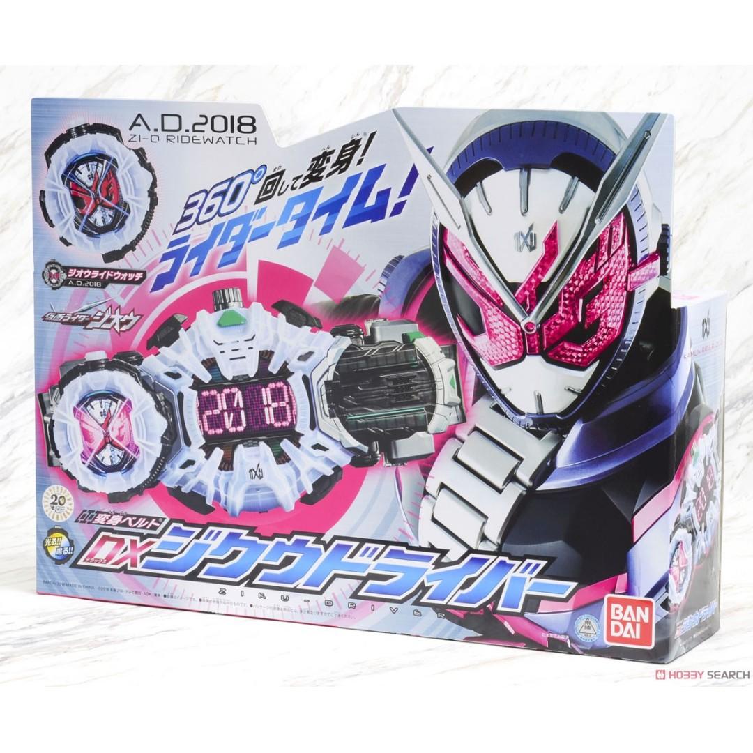 Masked Kamen Rider Zi-O DX Zi-O Ridewatch II BANDAI Japan import