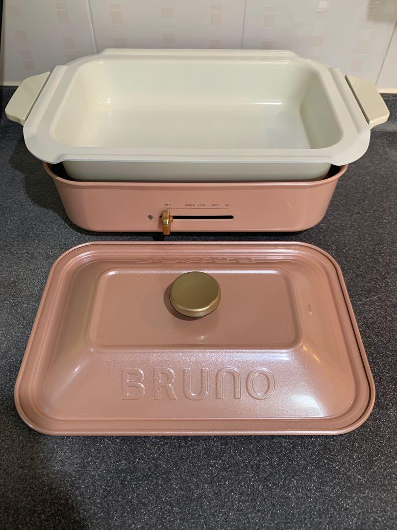 Bruno多功能電熱鍋(粉紅色限定版)+陶瓷深鍋(附送透明蒸鍋)