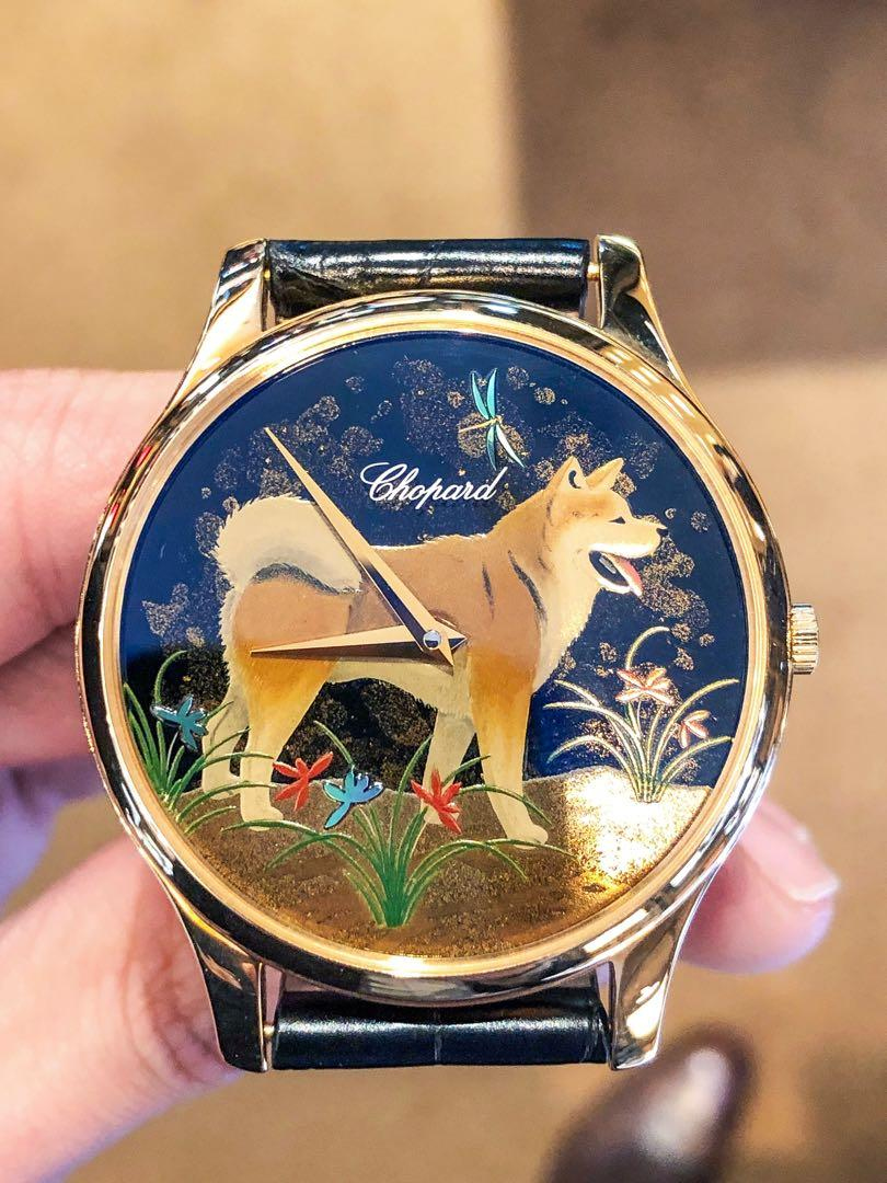 Chopard LUC XPS Urushi Year of the Dog Limited Edition—Métiers d'Art—model never seen for sale before!