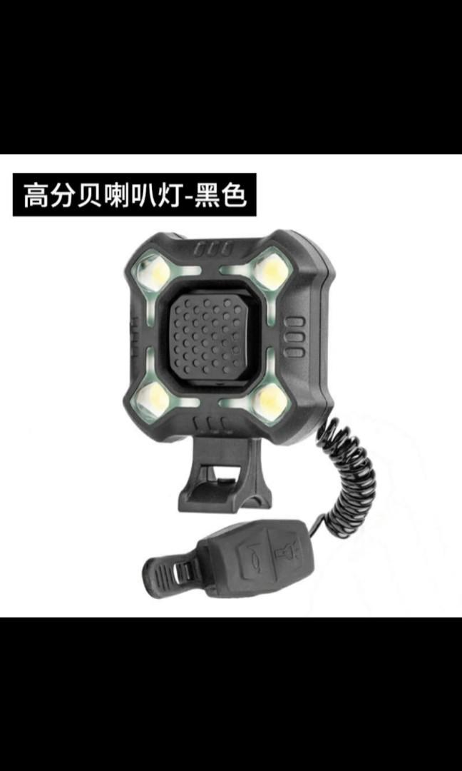 Light and horn escooter scooter dyu am tempo fiido q1 v1 v2 v3 passion dualtron speedway hm fsn rihno ebike electric bicycle iphone iPad Samsung sony