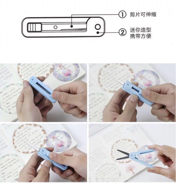 MINI  Pen-style Scissors (Foldable & Mini-size)