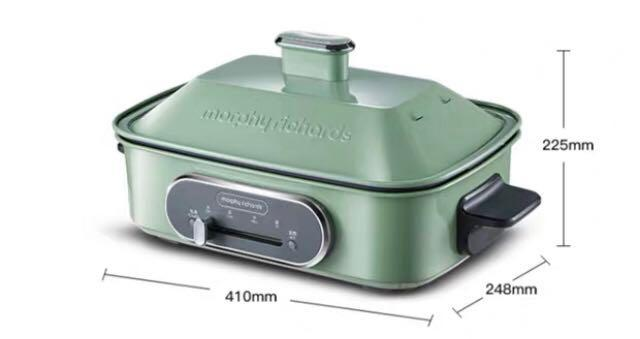 Morphy Richards Intellichef 6 in 1 Multicooker